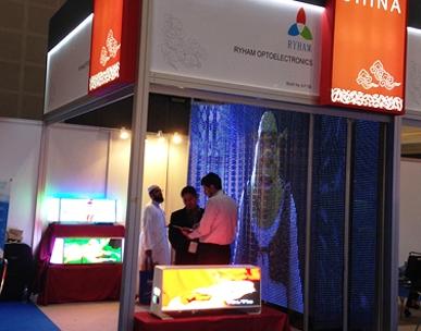 Guangzhou ISLE Exhibition
