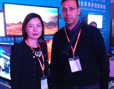 Shenzhen Exhibition