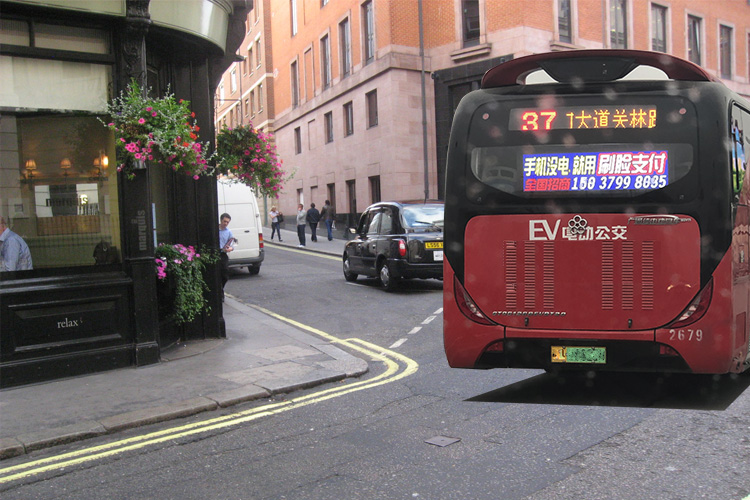 rear bus led display