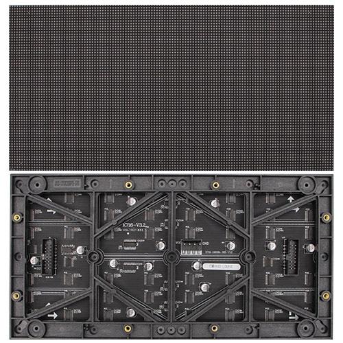 P2 indoor led module 256mm*128mm