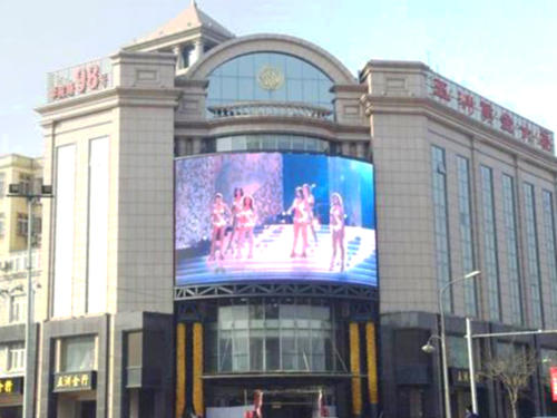 tv-led-display